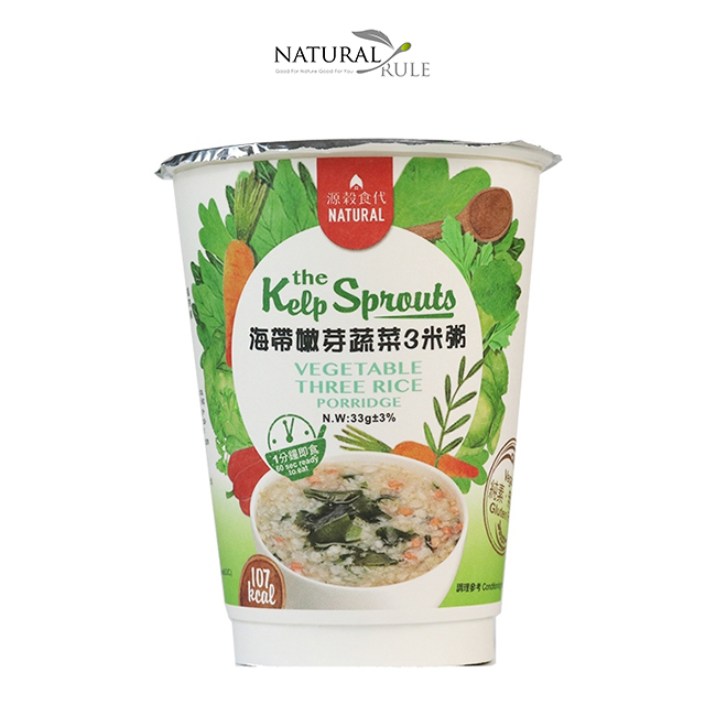 hot selling Sprouts Vegetable three <strong>rice</strong> congee