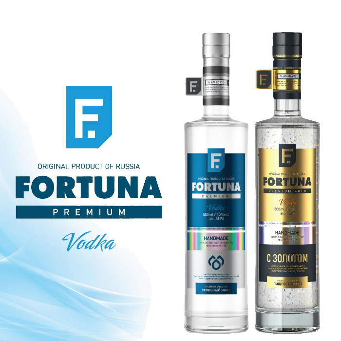 Vodka Forutuna Premium 0.5L Russian /glass alcohol araq wodka Votka vodca beluga smirnoff finlandia russian prices vodka