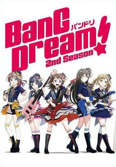 BanG Dream! 第二季