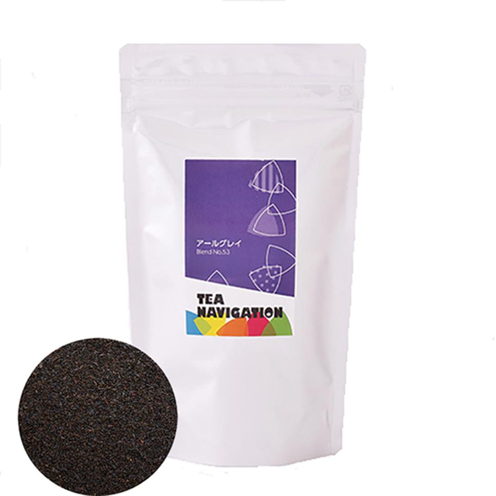 High-quality tasty pleasant earl grey health organic black tea