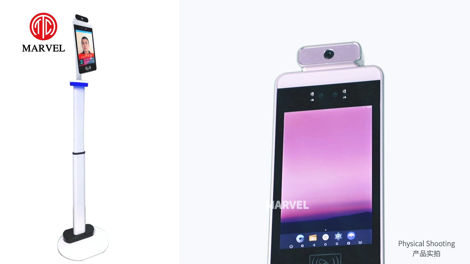 7 Totem Ai Api Ips Display Digital Controlador de Temperatura Corporal 8 Polegadas Medida Câmera de Reconhecimento Facial Rosto Verificar Quiosque