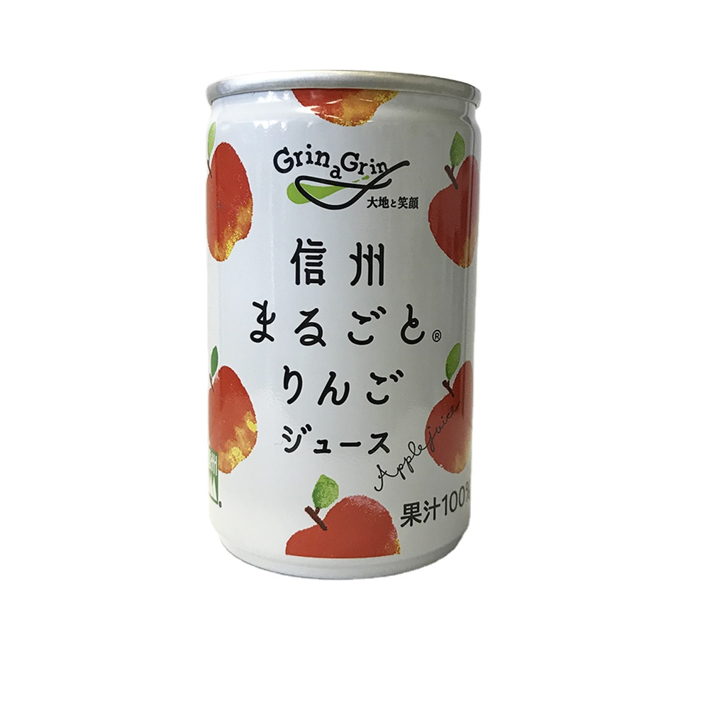 Delicious fruit extract apple juice brand name packing from Japan