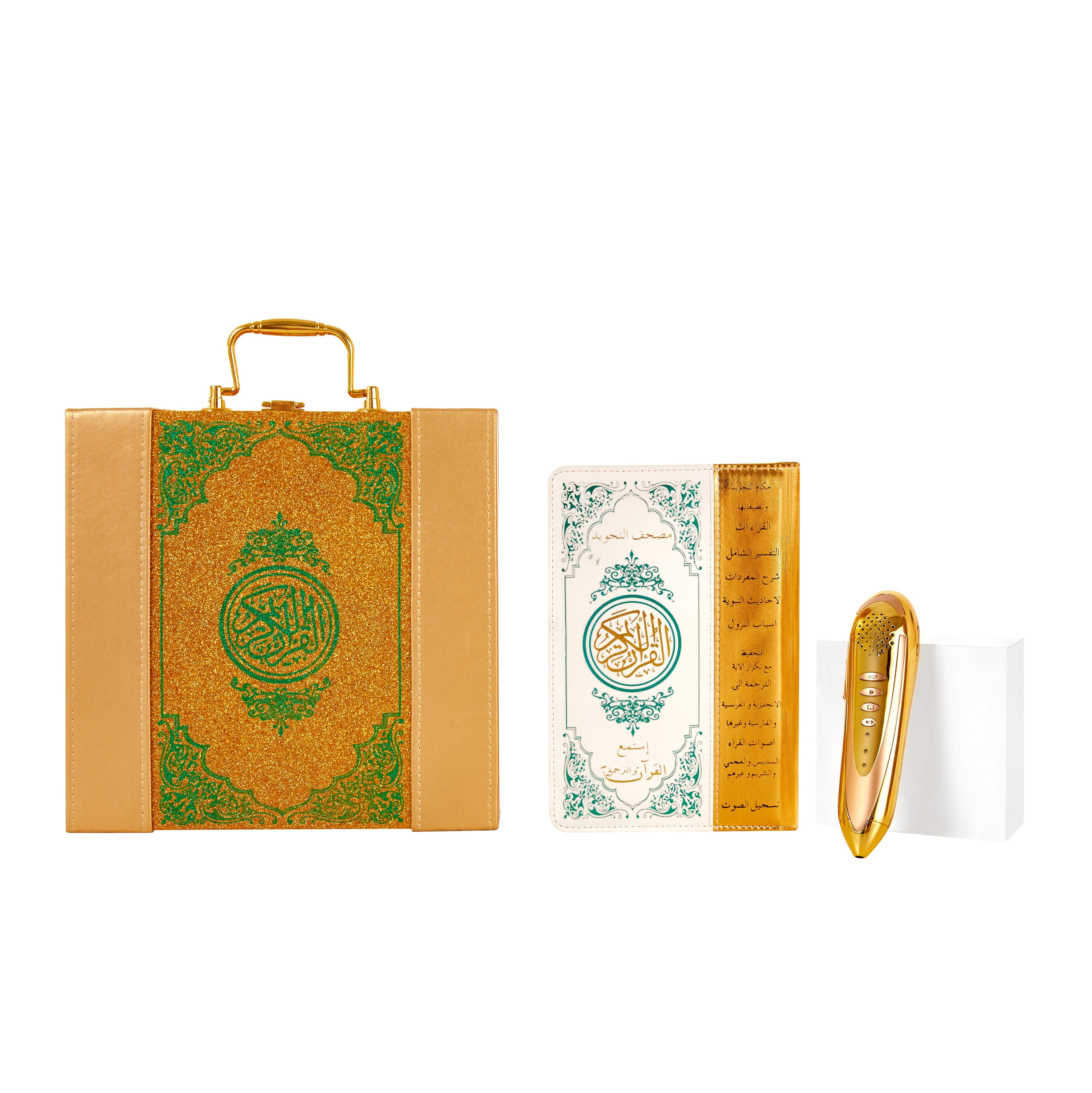 Quran Reading Pen Deluxe Buku Set-XY1861