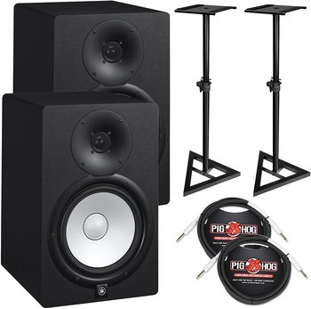 "Yamahas HS8 HS8W 8"" Powered Studio Monitor Speaker"