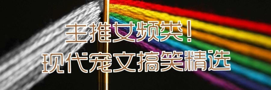 李逍遥耽美同人_苗书网-BL肉文|BL甜宠|耽美BL|耽美辣文|耽美甜宠优秀阅读网站