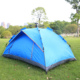 Hiking Beach Camping Blue Tent Custom Outdoor Waterproof Tent