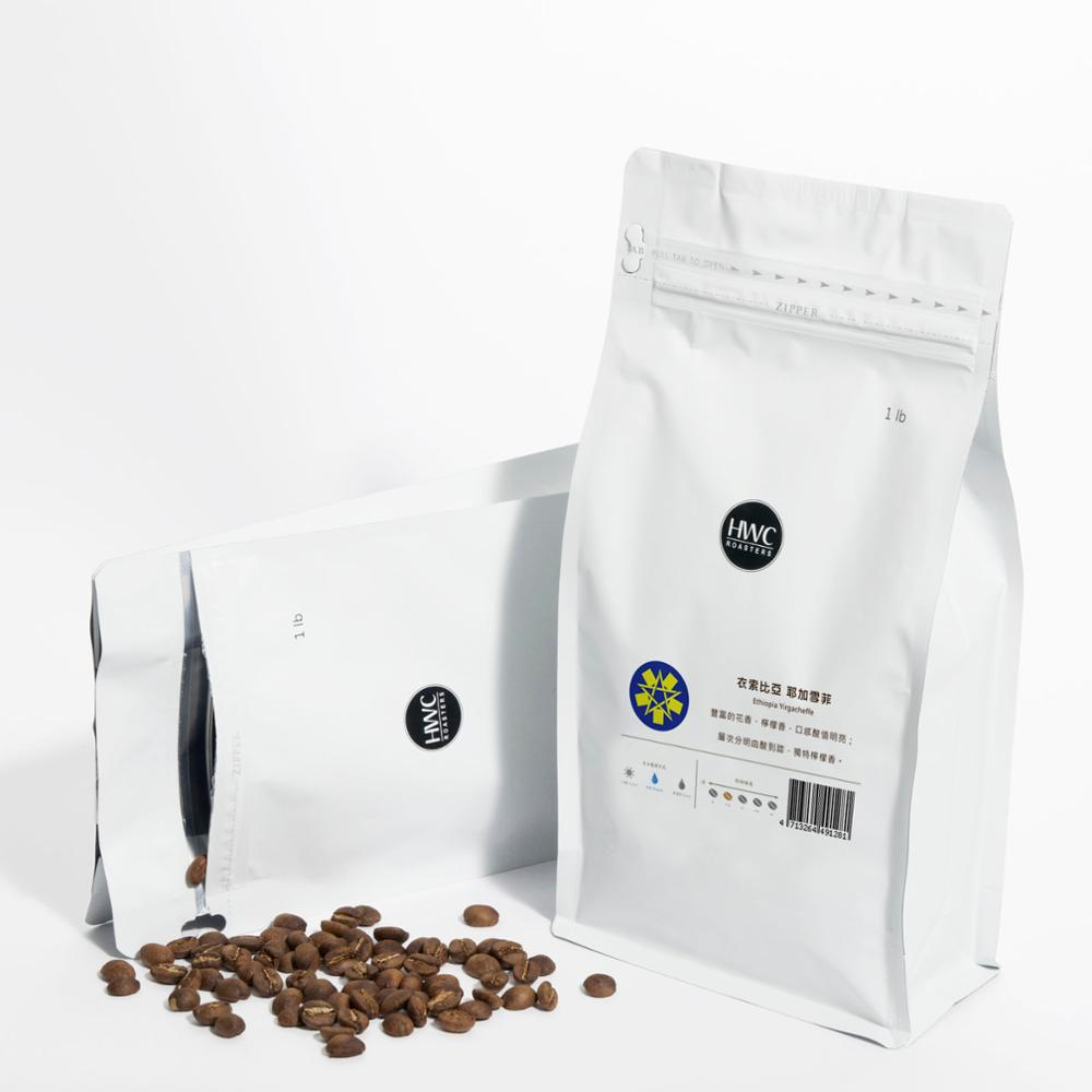 Ethiopia Yirgacheffe Premium Quality Arabica Coffee Bean Roasted Wholesale