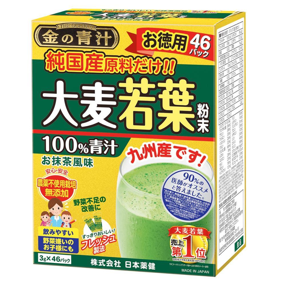 Golden Aojiru Young barley grass powder juice Made in Japan