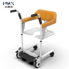 Hot-sale Bath Shower Chair With Four-wheel Brake For Elderly Adults