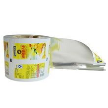 <span class=keywords><strong>Lebensmittel</strong></span> verpackung pack kunststoff rolle film/flexible verpackung material/kunststoff verpackung material lieferant