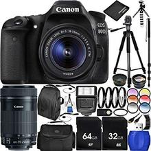wholesale for <span class=keywords><strong>Canon</strong></span> EOS <span class=keywords><strong>80D</strong></span> Digital SLR Camera + 18-55mm f/3.5-5.6 IS STM Lens