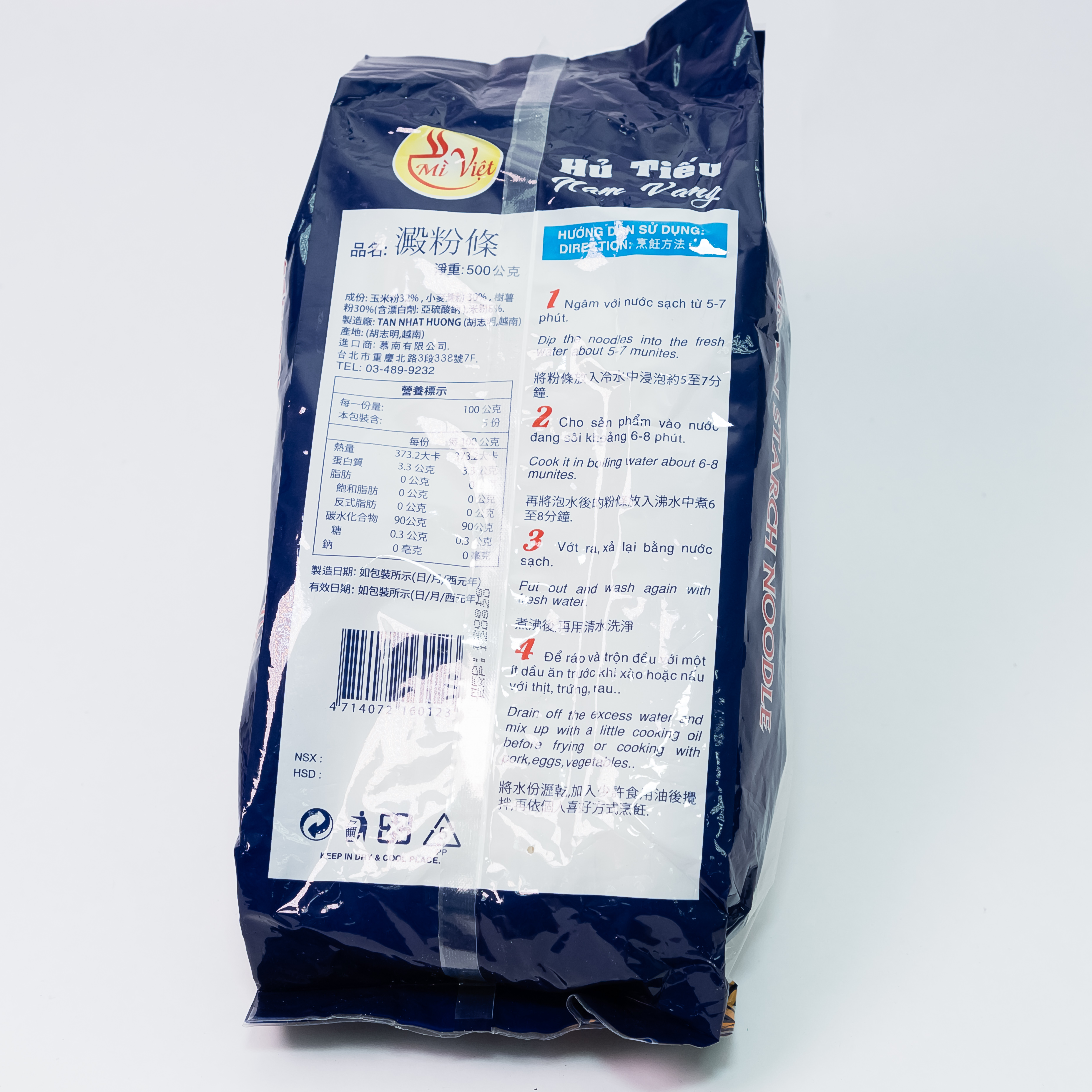 500g bags packing instant Rice Noodle - Hu Tieu Nam Vang the product high quality best price from Vietnam