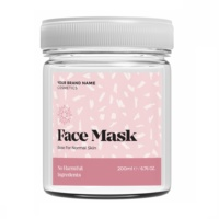 Face Mask Rose For Normal Skin | Low MOQ | 100% Natural Product | Private Label | Wholesale | Bulk | Made in EU