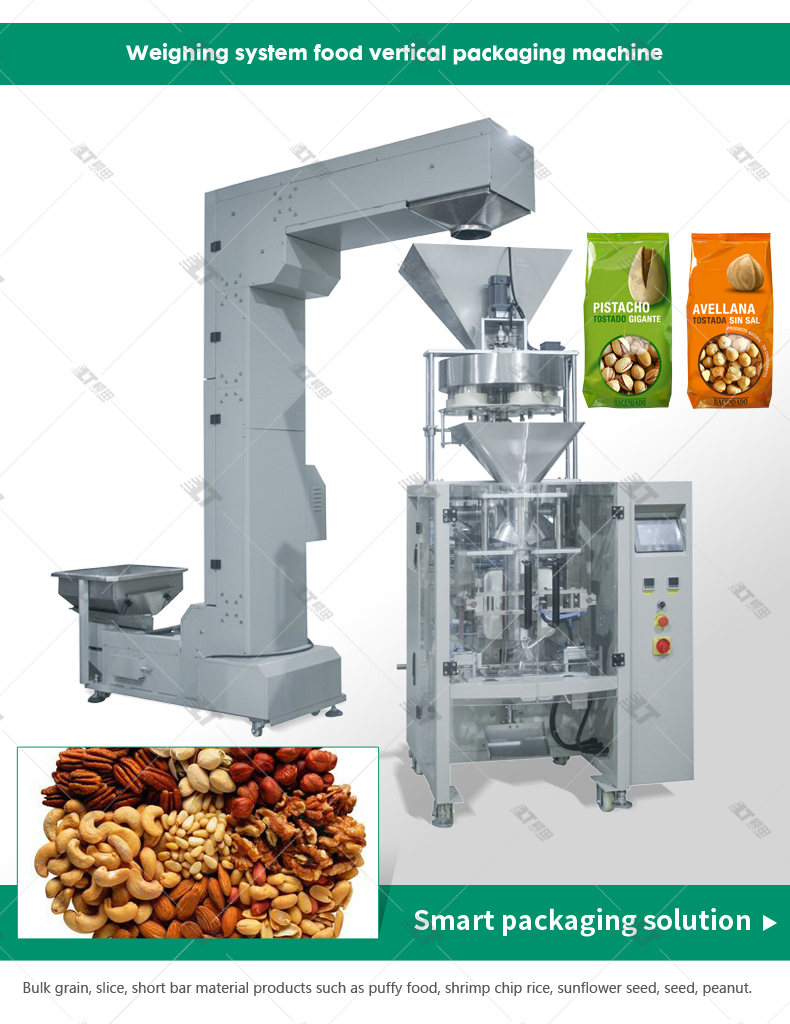 Lt-520C Full Automatic Peanuts,Cashew Nuts,Macadamia Nuts Packaging Machine