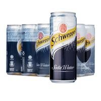 Top Brand Favorite In Beverage Schweppes Water Soda Drinks 330Ml Water