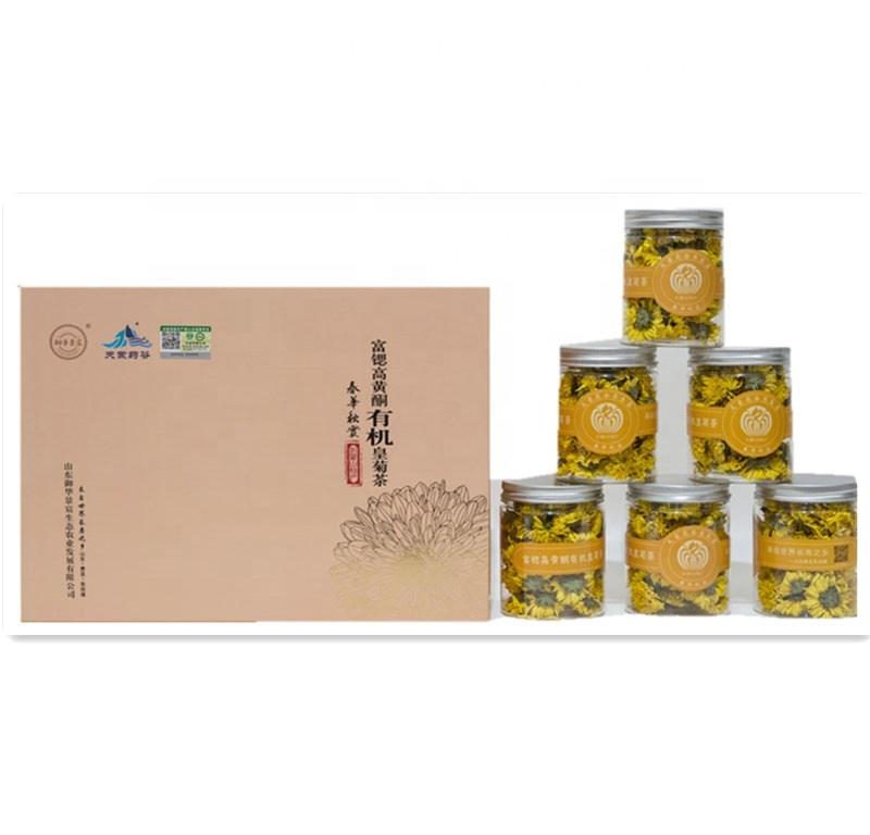 New Arrival Health Flower Buds Tea Chrysanthemum Herbal Tea - 4uTea | 4uTea.com