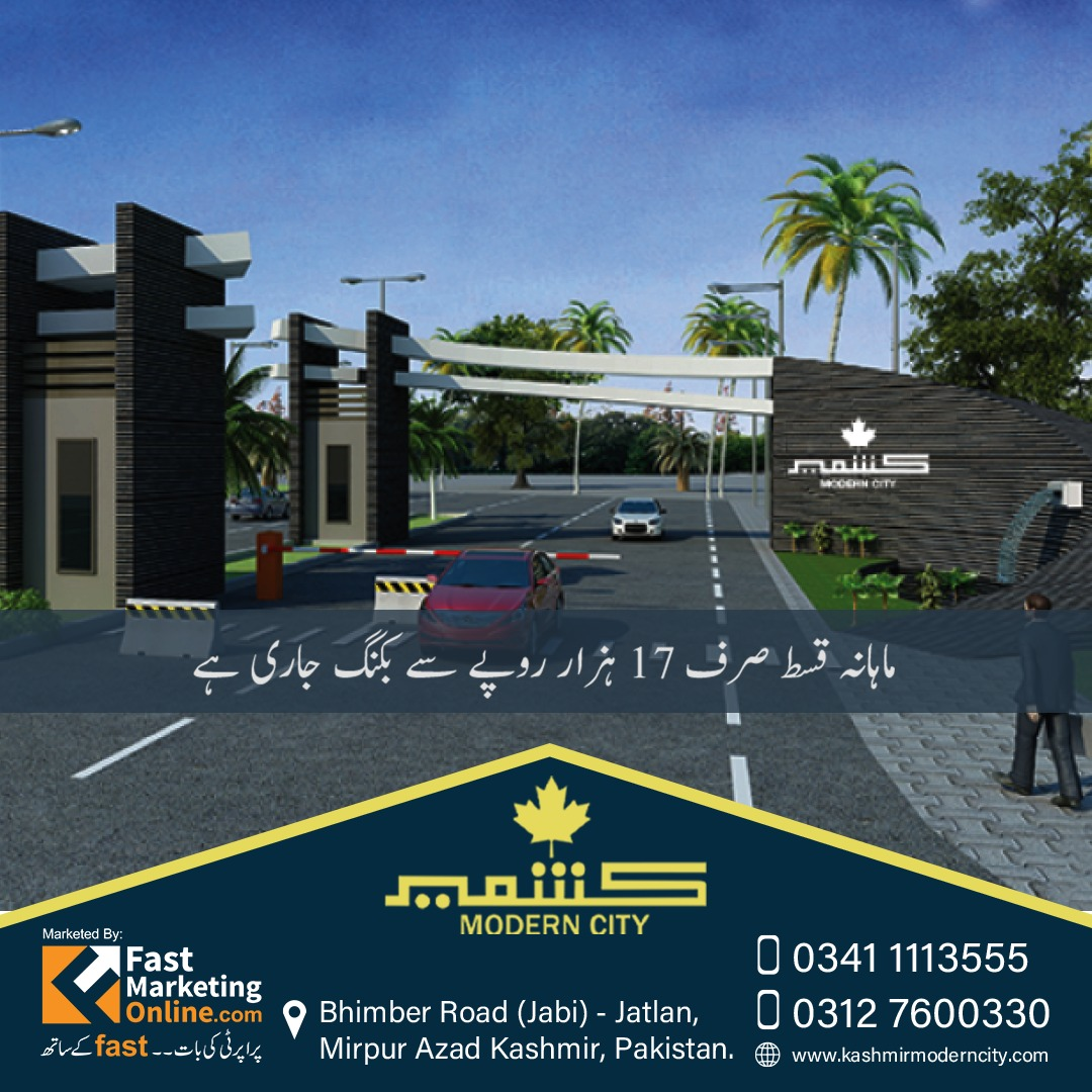 Real Estate Projects in Kashmir