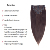 100% virgin straight remy human hair extension clip in