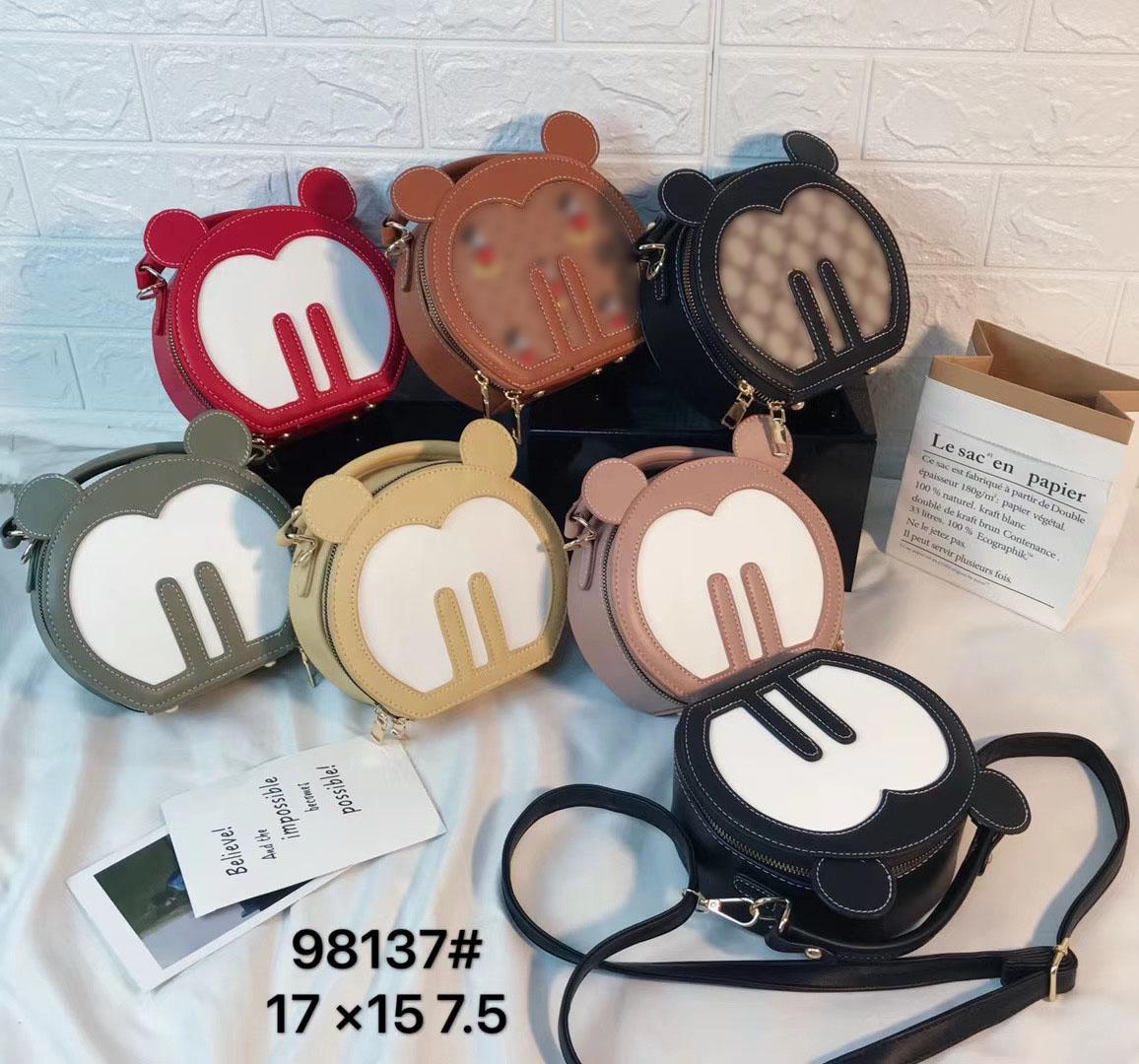 Children Travel Small Mini Purse Bag Cross Body Mickey Mouse Cute Bag