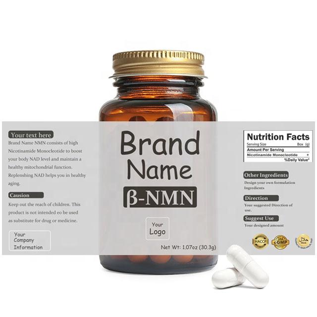 الولايات المتحدة الأمريكية نمن OEM النقي نيكوتيناميد النوكليوتيد نمن كبسولات لمكافحة الشيخوخة الملحق الصحة المنتج