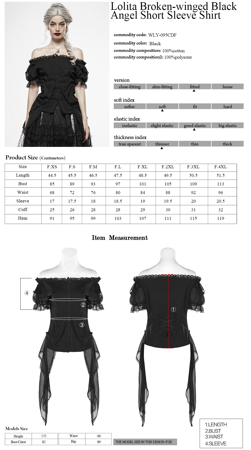 Punk Rave Gothic women's black off shoulders buttoned short puff sleeve shirt WLY-095