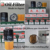 Japanese Car Accessories Oil Filter for Vehicle products