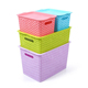 METIS new design Multipurpose Plastic Storage Box food Basket With Lid cube storage box