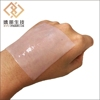 /product-detail/wound-dressing-raw-material-62010131094.html