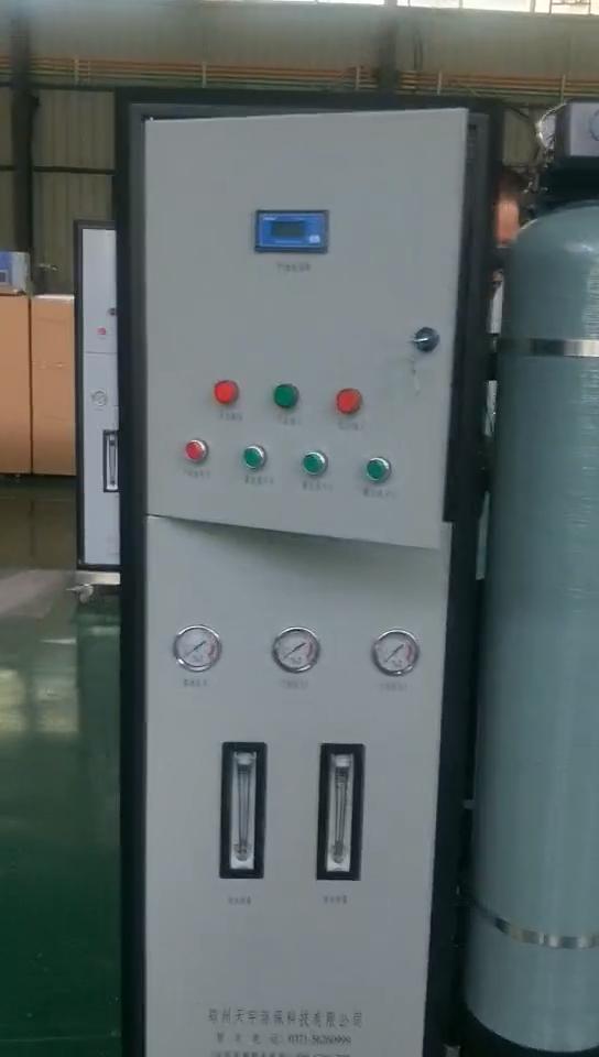 1000LPH RO очистки воды машина обратного осмоса система очистки воды