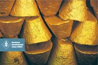 HIGH-PURITY BRASS INGOTS FOR SALE FROM FOUNDRY