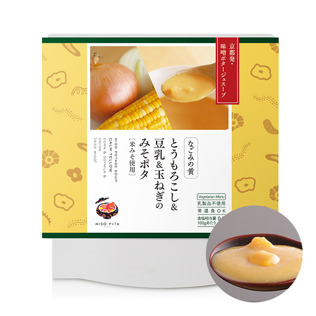 Soup for children including corn from Hokkaido