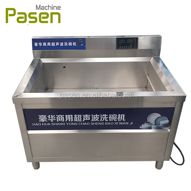 Industrial dish washing machine , Ultrasonic dish washing machine , Ultrasonic dish washer