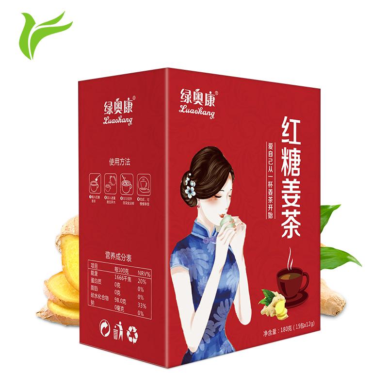 High Quality Private Label 100% Purity Red Ginger Tea - 4uTea | 4uTea.com