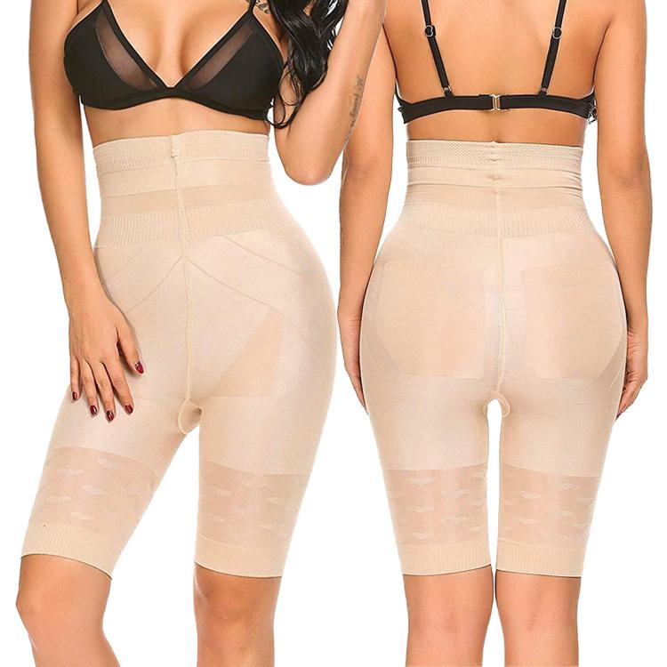 Women Tummy Control Slimming High-Waisted Body Shaper Shorts Slimming Panties