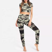 Neueste design sport crop top frauen camouflage slim fit crop top set (paypal akzeptiert)