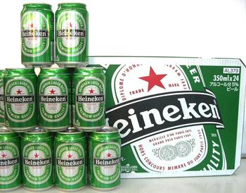 Heineken can and bottle Lager Beer Available In All Sizes