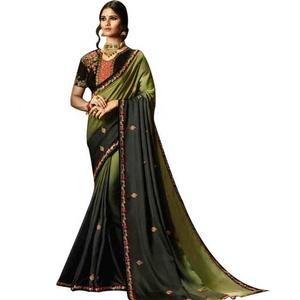 04616572e8a Peacock Green Colour Sarees