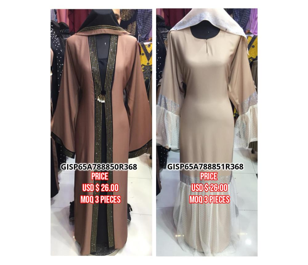 Luxury Designer Butterfly Abaya Wholesale Deal