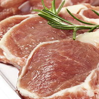 Ukraine Premium Quality 100% Halal Fresh/Frozen Sheep/Goat/Lamb Meat/Carcass For Sale
