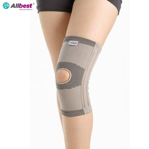 Bamboo Charcoal Knee Support Beige Patella Brace