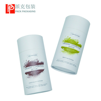 Customized Design Paper Packaging Tube box for Tea/Coffee/Food