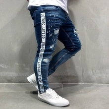 Best quality Washing fabric denim jeans for men