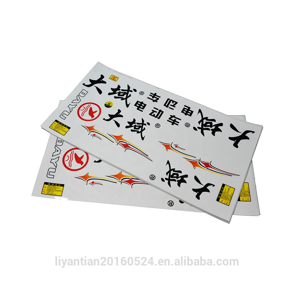 Sticker design for motorcycle sticker design for motorcycle suppliers and manufacturers at alibaba com