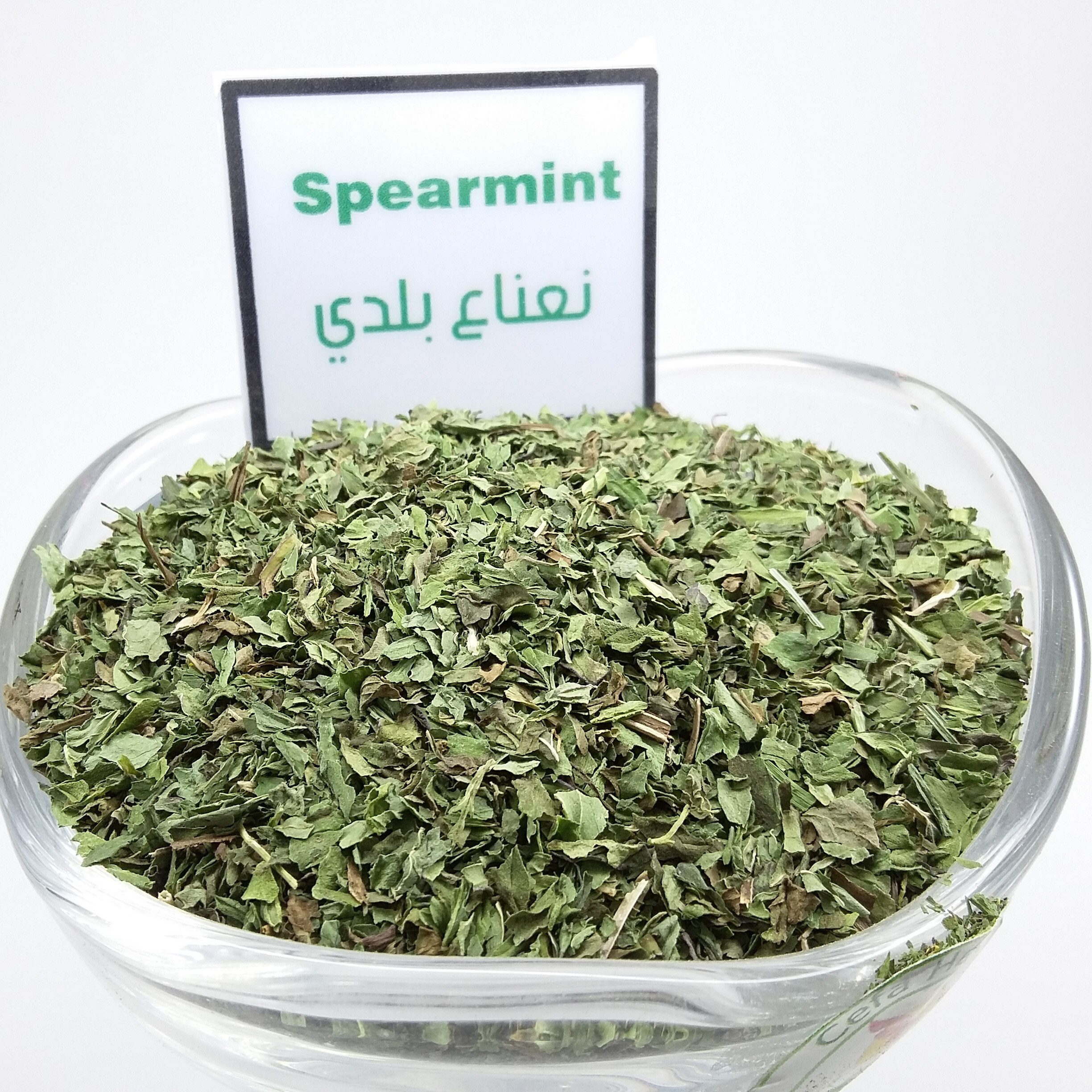 Kering Spearmint Teh Daun Cut
