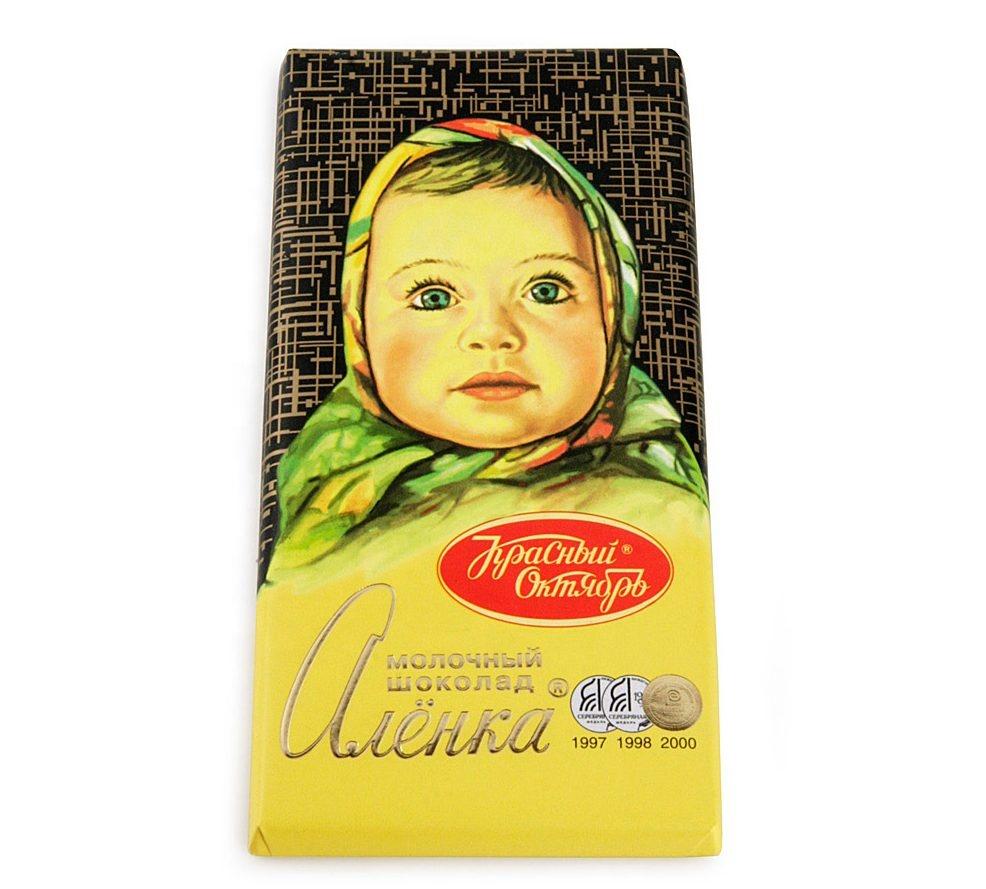 Открытка аленка шоколадка