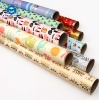 /product-detail/gift-wrapping-paper-roll-for-wedding-birthday-and-holiday-62004649149.html