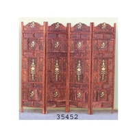 Wooden 4 Panel Screen Partition / Room Divider Brass Flower Inlay