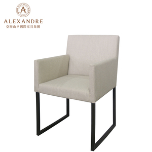 Comfortable modern chaise salon dining chair