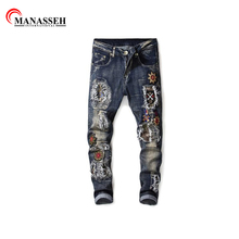 OEM custom new fashion mens biker <span class=keywords><strong>jeans</strong></span> slim fit stretch denim <span class=keywords><strong>broek</strong></span> <span class=keywords><strong>mannen</strong></span>