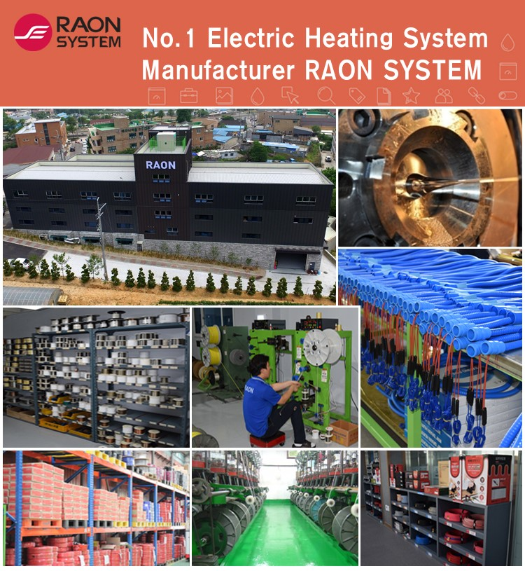 Raon System Spydereco Electric Heating Element Pipe